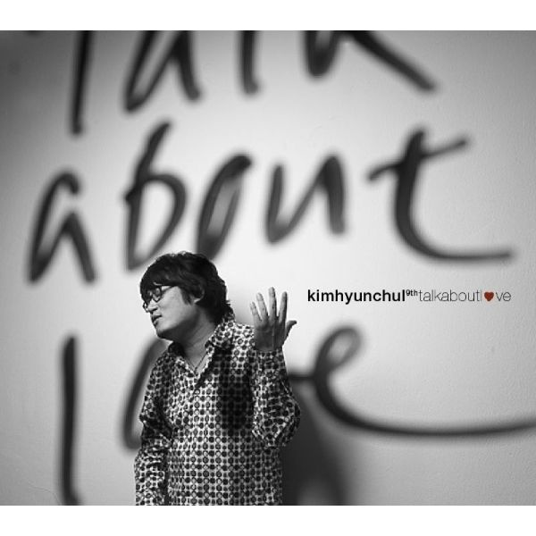 김현철 9집 'Talk About Love'