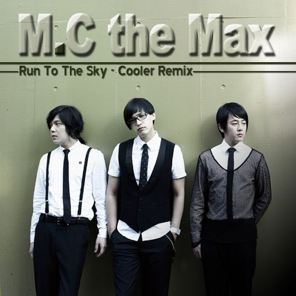 Run To The Sky (Cooler Remix) (Single)