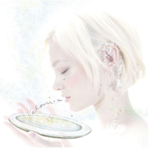 Image result for aqua timez velonica album