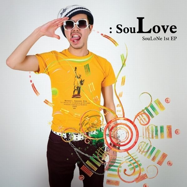 Soulove