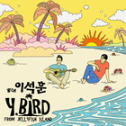 Y.BIRD From Jellyfish With 이석훈