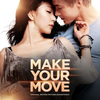 영화 'MAKE YOUR MOVE' OST