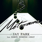 메트로놈(METRONOME) (Feat. SIMON Dominic & GRAY)