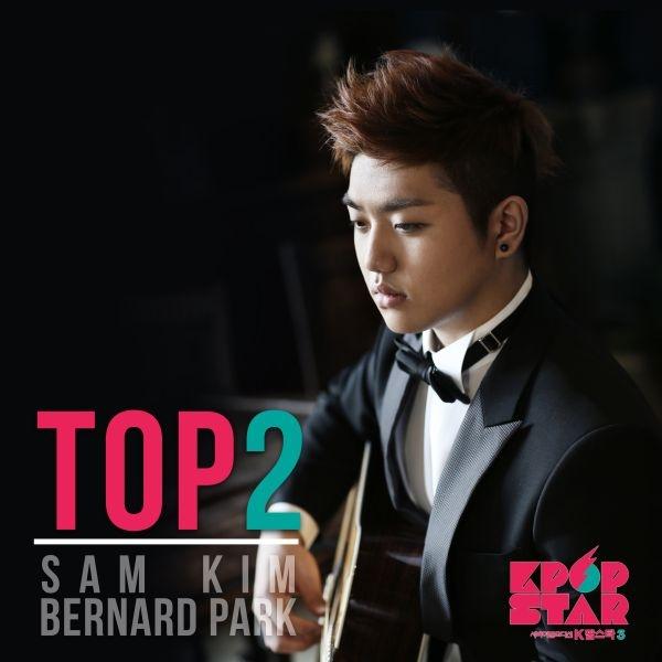 SBS K팝 스타 시즌3 TOP2