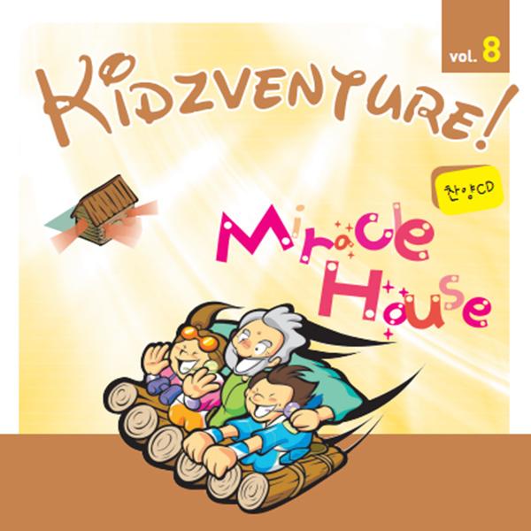 Miracle House Vol.8 (초등학생용)