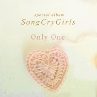 Only One (Special)