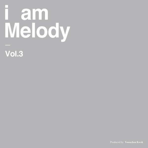 If I Come To Jesus (i am Melody 3) (아이 엠 멜로디 3)