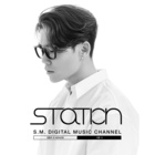 서툰 시 (Pain Poem) - SM STATION