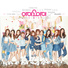 아이오아이 (I.O.I) 1st Mini Album 'Chrysalis'