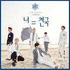 1st Single Album 'COMPASS'