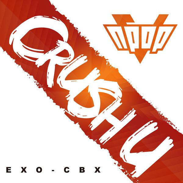 Crush U (N-POP With yoonsang)