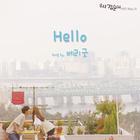 [우리 갑순이 OST PART 15 (SBS 주말드라마)]