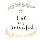 Sing The Beautiful