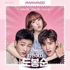 [힘쎈여자 도봉순 OST Part.5 (JTBC 금토드라마)]