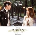 [수상한 파트너 OST Part.8 (SBS 수목드라마)]