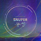 유성 - SNUPER 4th Mini Album Repackage