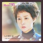 [품위있는 그녀 OST Part.6 (JTBC 금토드라마)]