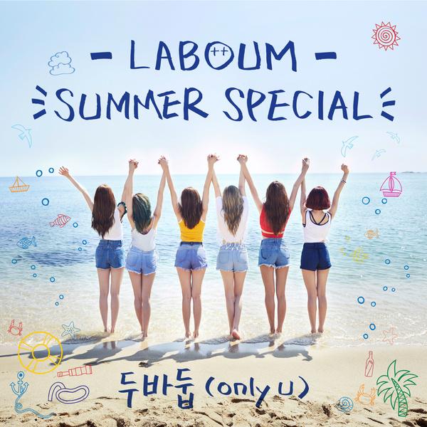 LABOUM Summer Special
