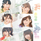[We Are i☆Ris!!!]