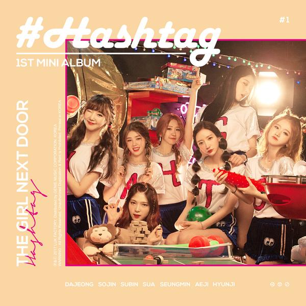 Hashtag 1st Mini album 'The girl next door'