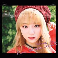 LIPBUBBLE HAEA 1ST Single Album 'Paris Party'