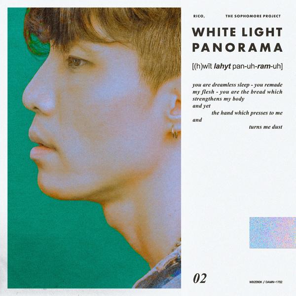 White Light Panorama