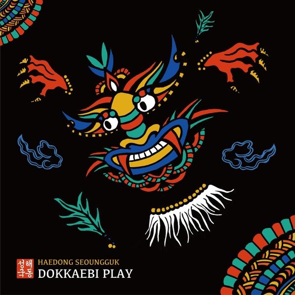 DOKKAEBI PLAY
