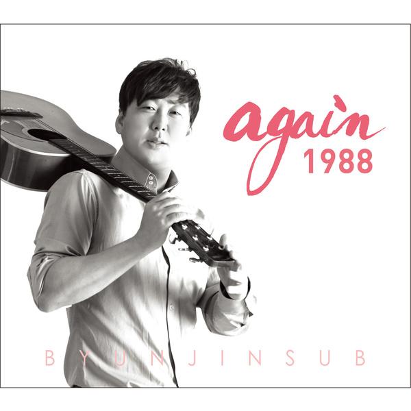 Again 1988