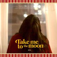 달에게 데려다줘