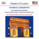 Gershwin : An American In Paris (거슈윈 : 파리의 미국인)