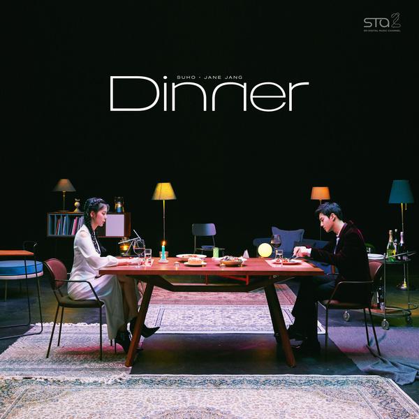 「dinner sm station」的圖片搜尋結果