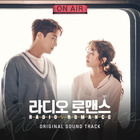 Radio Romance (Sung by 태일 & 도영)