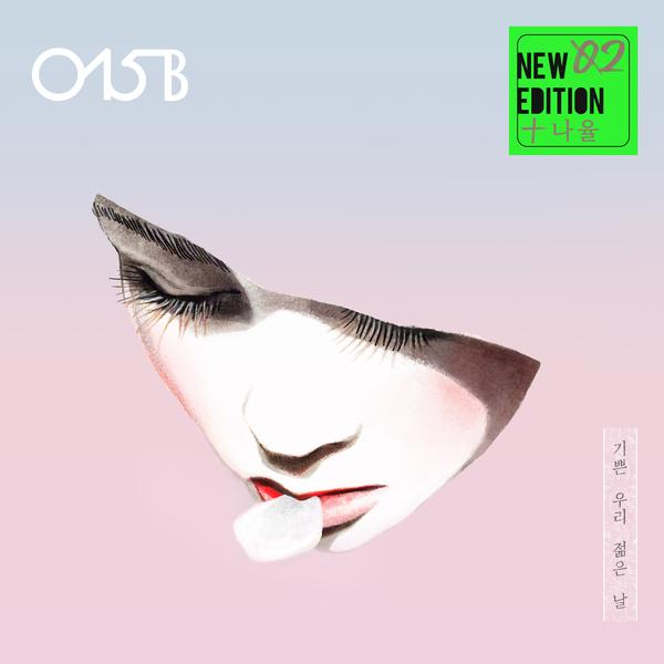 New Edition 02