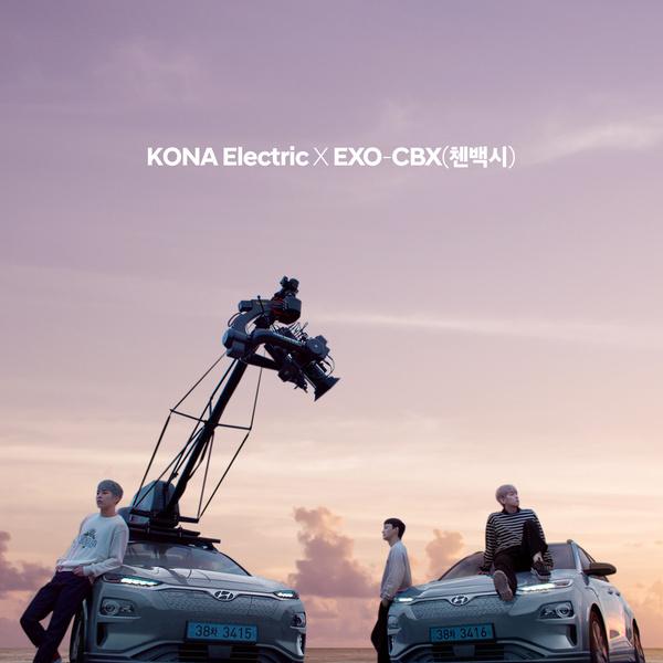 KONA Electric X EXO-CBX (첸백시), 아름다운 강산 프로젝트