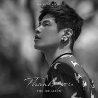 THE 3RD ALBUM - Thank You
