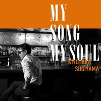 My Song My Soul