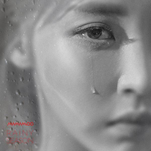 장마 (Rainy Season)