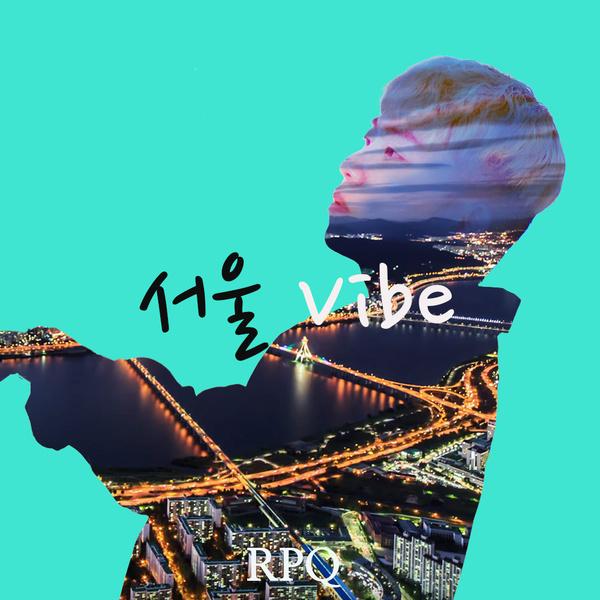 서울 Vibe