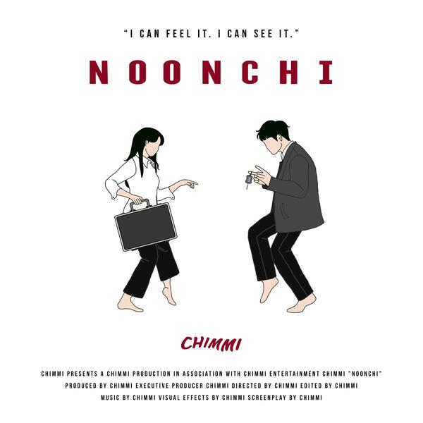 Noonchi