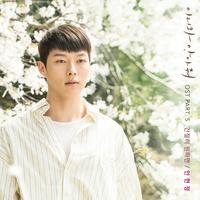 이리와 안아줘 OST Part.5 (MBC 수목드라마)