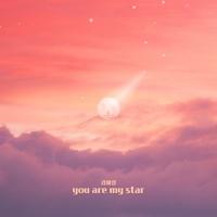 내일도 맑음 OST Part.10 (KBS 일일드라마)