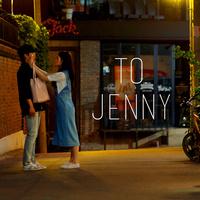 투제니 (TO.JENNY) OST Part.2 (KBS2 화요드라마)