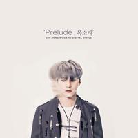 Prelude : 목소리