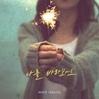 인형의 집 OST Part. 22 (KBS2 일일드라마)
