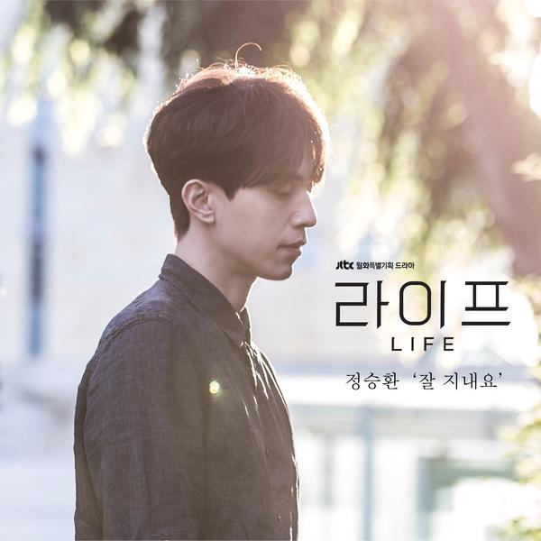 라이프 OST Part. 6 (JTBC 월화드라마)