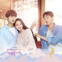 서른이지만 열일곱입니다 OST (SBS 월화드라마)