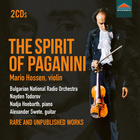 Paganini : 24 Caprices, Op.1 - Caprice No.24 In A Minor (Arr. For Violin And Piano) (파가니니 : 24개의 카프리치오, 작품번호 1 - 24번 A단조)