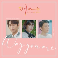 피어나 (Love Your Glow) OST - Part.2 (웹드라마)