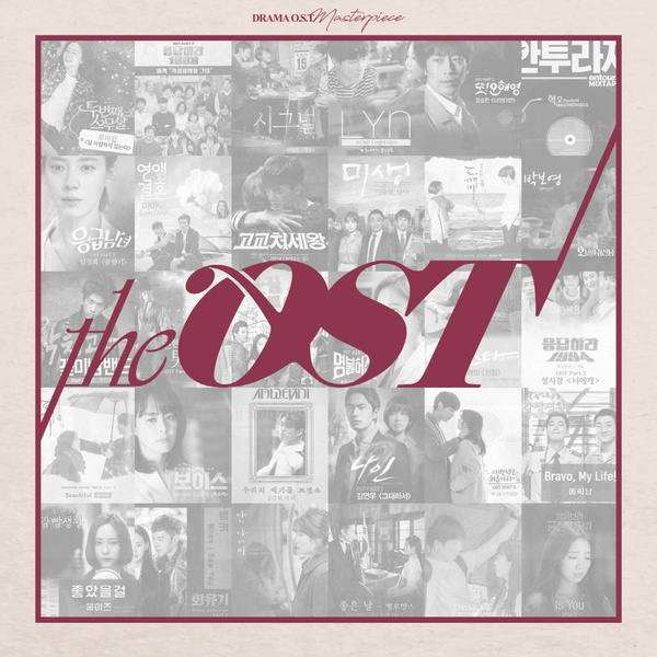The OST