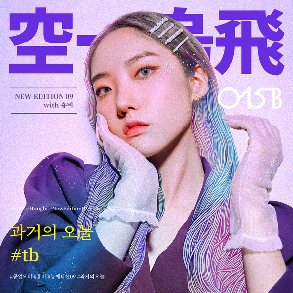 New Edition 09